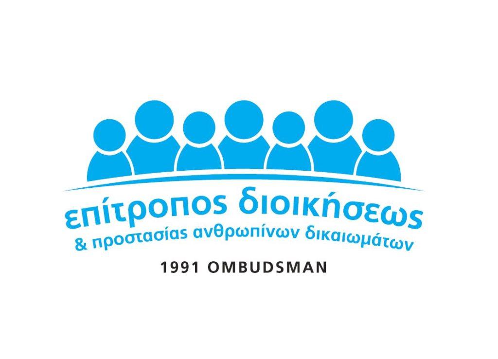 Logo Ombudsman of cyprus